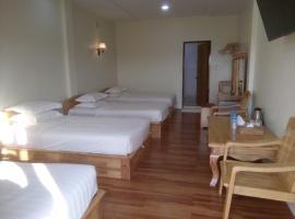 Rehmonnya Hotel