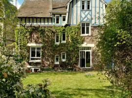 L Adresse Normande, Руан (рядом с городом Canteleu)