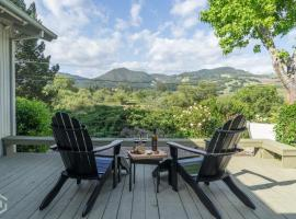 Perfect Getaway in the heart of Wine Country, Kenwood