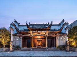 Ahnluh Zhujiajiao Resort, Qingpu (Zhujiajiao yakınında)