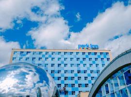 Park Inn by Radisson Novokuznetsk, Новокузнецк