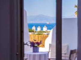 Hotel Dimele, Ville de Mykonos