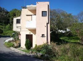 Crete Home at Chania Strovles, Strovlés (рядом с городом Vlátos)