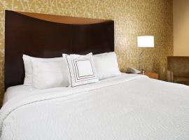 Fairfield Inn & Suites by Marriott Cleveland Beachwood, Beachwood (V destinácii Orange a okolí)