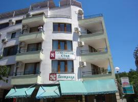 Family Hotel Bistritsa