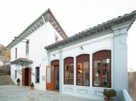 Hotel Restaurante La Castellana, Benasal