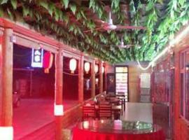 Changbaishan North Slope Guesthouse, Fusong (Hongqi yakınında)