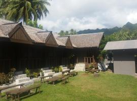 Bugang Riverside Inn, Пандан