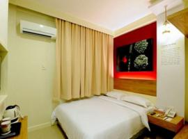 Hotel Garv Residencia