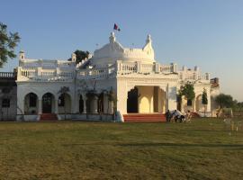 Aaram Baagh Sanchi, Sānchi (рядом с городом Dīwānganj)