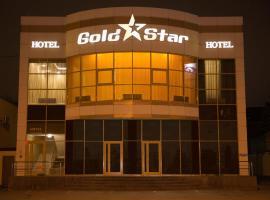 Gold Star Hotel, Pyatigorsk