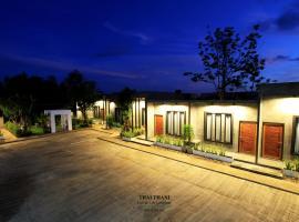 THAI THANI Loft & Life Lamphun, Lamphun