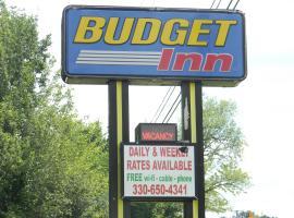 Budget Inn, Hudson (Near Boston Mills - Brandywine)