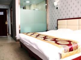 Beidaihe Liguo Business Hotel, Qinhuangdao (Zhangjiazhuang yakınında)