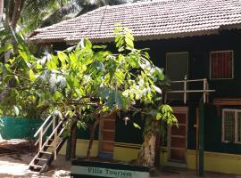 Konaseema Villa Resorts, Kotipalle (рядом с городом Amalāpuram)