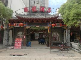 Shangluo Jinsi Gorge Julong Hotel, Shangnan (Baiyuqu yakınında)