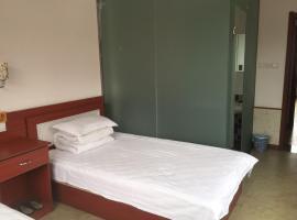 Xin Cheng Express Hotel Beidaihe