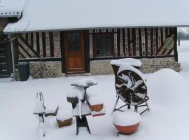 Chambre chez Corinne, Fourneville (рядом с городом Le Theil-en-Auge)