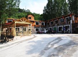 Jing Du Di Yi Pu Xiang Cun Resort