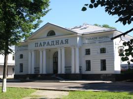 Parade Hotel Yaroslavl