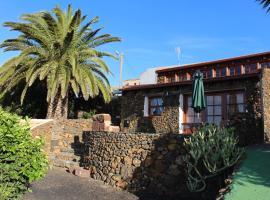 Casas Anton & Maria, El Pinar del Hierro (рядом с городом Taibique)