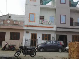 Wow Rooms Homestay