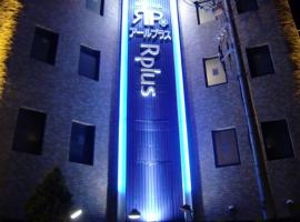 Hotel Rplus