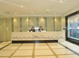 Qi Bo Hotel, Zunyi (Renhuai yakınında)