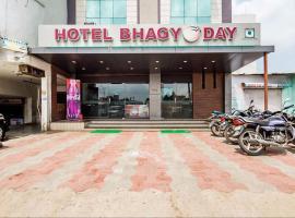 Hotel Bhagyoday, Mahesana (рядом с городом Baliyasan)