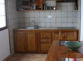 Casa Rural Arguamul