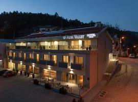Alva Valley Hotel, Oliveira do Hospital (Nær Aldeia das Dez)