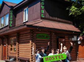 Hostel Hola, Чернигов