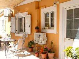 New Apartment close to Corfu Town
