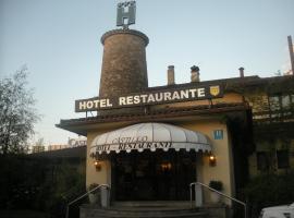 Hotel Castillo, Олаберрия (рядом с городом Тельерия)
