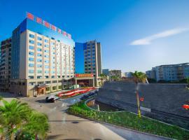 Guilin Dihe International Hotel, Guilin (Daxu yakınında)