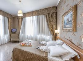 Hotel Sorriso, Lucera
