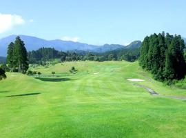 Miyazaki Kokusai Kuko Country Club Lodge