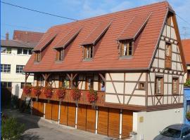 A l'Ancien Moulin, Gertwiller