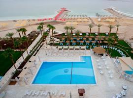 Herods Dead Sea – A Premium Collection by Leonardo Hotels, Неве-Зоар