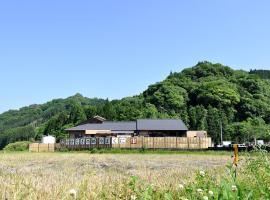 Morizane Onsen Yasuragino Sato, Nakatsu (Hikosan yakınında)