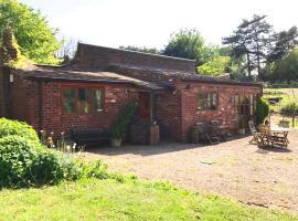 PBC – Perriford Barns and Cottages, Киддерминстер (рядом с городом Wolverley)
