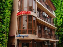 Hotel Obola, Samtredia (рядом с городом Ианети)
