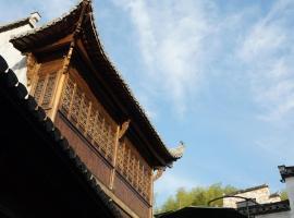 The Orient Villa, Yi (Rucun yakınında)