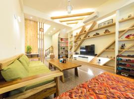 Beautiful Dream Tainan Homestay