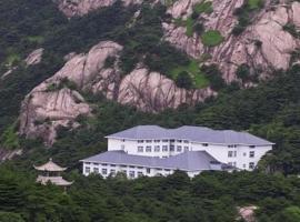 Huangshan Baiyun Hotel, Huangshan Scenic Area (Kuzhuxi yakınında)
