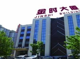 Beijing Jinshi Building Hotel, Pekin (Yuegezhuang yakınında)