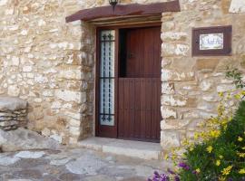 Casa Rural Mas de Sant Pau, Albocácer (рядом с городом Torre de Embesora)