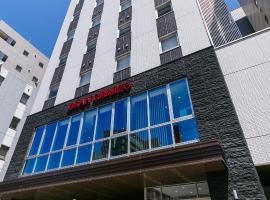 Hotel Gran Cerezo Kagoshima