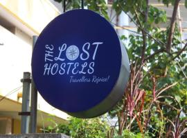The Lost Hostel, Varkala - Helipad
