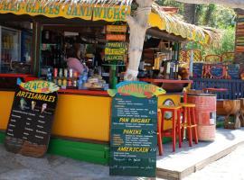 Hostellerie Provencale, Port-Cros (рядом с городом Île du Levant)